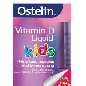 Bán sỉ ostelin vitamin d kids liquid 20ml - vitamin d dạng nước cho trẻ em giá sỉ