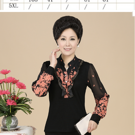 Áo hoa trung niên top36