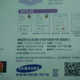Miếng dán tan mỡ bụng Hàn Quốc Spa Gelpatch 42 độ C giá sỉ