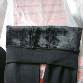 quần legging lót lông