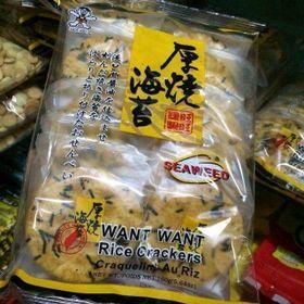 Bánh gạo rong biển Taiwan giá sỉ