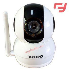 Camera quan sát không dây IPP14X1WS giá sỉ