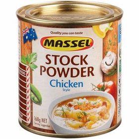 Massel Stock Powder Beef 168g - Hạt nêm KHÔNG MÌ CHÍNH hương vị gà giá sỉ