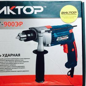 Máy khoan BNKTOP Nga 13mm nguyên chiếc giá sỉ