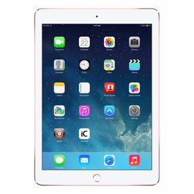 Máy tính bảng Apple iPad Pro 2017 105 inch Wifi - - Rose gold 256GB giá sỉ