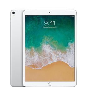 Máy tính bảng Apple iPad Pro 2017 105 inch Wifi - - Trắng 256GB giá sỉ