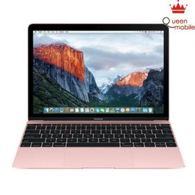 The New MacBook Retina 2016 MMGL2 Vàng Hồng giá sỉ