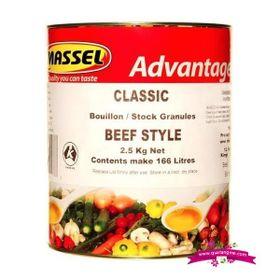 Massel Stock Powder Beef 25kg - Hạt nêm hương vị bò giá sỉ