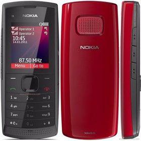 Điện Thoại Nokia X1-01 giá sỉ