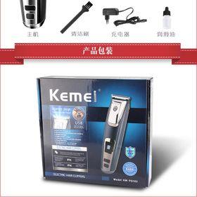Tông Đơ Kemei KM - PG103 giá sỉ