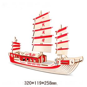 thuyền buồm đỏ giá sỉ