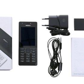 Điện thoại Nokia 216 giá sỉ