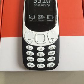 NOKIA 3310- FULL BOX giá sỉ