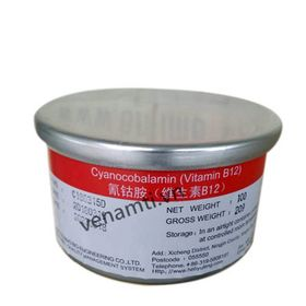 VITAMIN B12 99 HEBEI giá sỉ