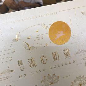Bánh Trung Thu Lava Hồng Kông Lava Custard 2019 giá sỉ