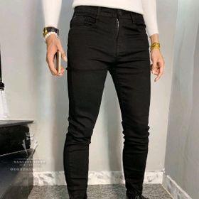 Quần Jeans Nam ôm cao cấp co giãn mạnh có size lớn giá sỉ