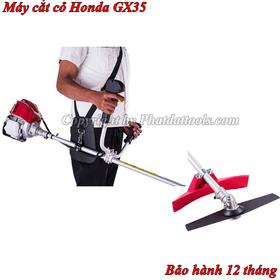 Máy cắt cỏ H0nDa GX35-Động cơ 4 kỳ-Tiết kiệm nhiên liệu giá sỉ