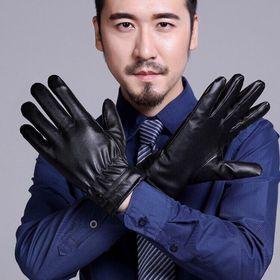 Găng tay da giá sỉ