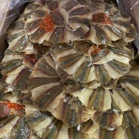 Khô cá chỉ vàng khô cá chỉ vàng hình hoa mai khô cá chỉ vàng đặc sản cà mau khô cà mau khô chỉ vàng ngon khô chỉ vàng giá rẻ khô chỉ vàng khô chỉ vàng giá sỉ khô biếu tết quà biếu tết giá sỉ