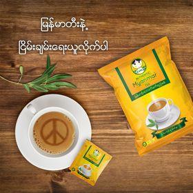 Trà sữa hoà tan Authentic Myanmar- Loại cao cấp giá sỉ