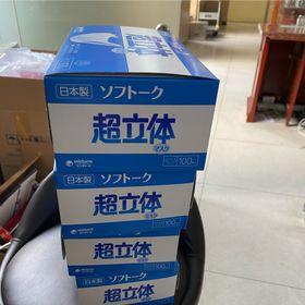 Khẩu trang Nhật Unicharm giá sỉ