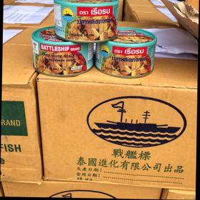 Cá hộp Thái Lan ăn với cơm nóng thì khỏi bàn ạ giá sỉ