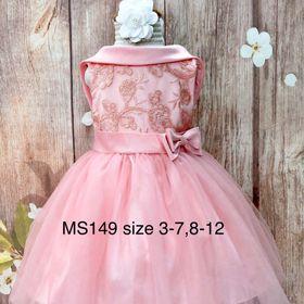 Đầm Công Chúa Misu MSN 149 size lớn