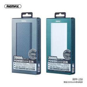 Pin dự phòng 20000mah Remax RPP-150 giá sỉ