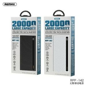 Pin dự phòng 20000mah Remax RPP-142 giá sỉ