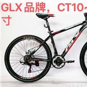 Xe đạp Galaxy size 24 giá sỉ