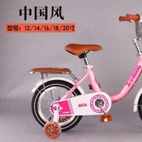 Xe đạp Xaming Nữ size 12 giá sỉ
