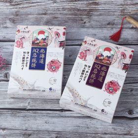 Bánh trung thu trứng muối 3Q Đài Loan giá sỉ