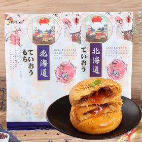 Bánh trứng muối 3Q Đài Loan giá sỉ