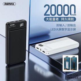 Pin dự phòng 20000mah Remax RPP-106 giá sỉ