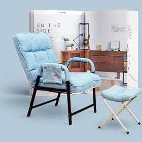 HAHOO- Ghế sofa lười văn phòng lưng tựa thoải mái kèm ghế đôn giá sỉ
