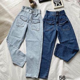 Quần baggy jean nữ lưng cao túi kiểu kho chuyên sỉ jean nam nữ 2KJean giá sỉ