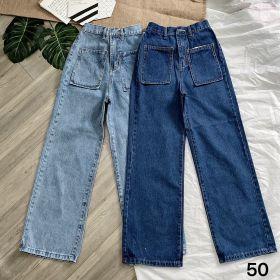 Quần baggy jean nữ suông rộng Ms50 kho chuyên sỉ jean nam nữ 2KJean giá sỉ