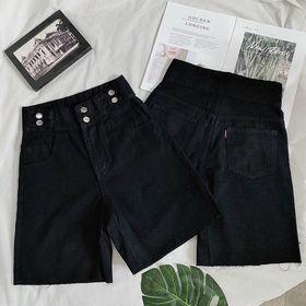 Quần ngố jean nữ size đại Ms39 kho chuyên sỉ jean 2KJean giá sỉ