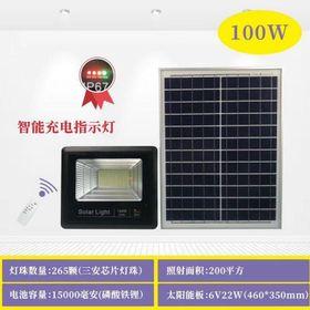 Đèn cao áp năng lượng mặt trời 100W giá sỉ