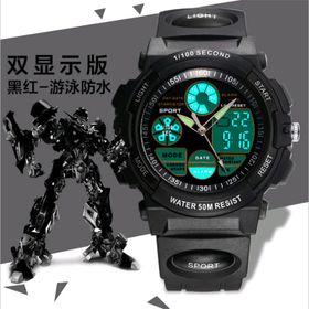 Đồng hồ điện tử dáng thể thao MZ-1480GQ