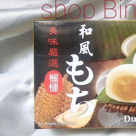 Bánh Mochi Sầu Riêng Royal Family NK Đài Loan 210gr 6 bánh nhân kem sầu riêng tuông trào giá sỉ