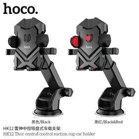 Giá đỡ điện thoại trên xe hơi Hoco HK12 giá sỉ