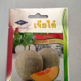 Hạt giống dưa lưới ruột cam Thái Lan giá sỉ