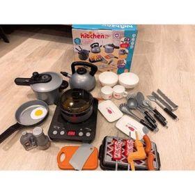 Bộ đồ chơi 36 món Nấu ăn cho Bé giá sỉ
