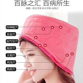 Mũ ngải cứu giá sỉ