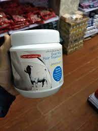 Kem ủ tóc siêu mềm mượt tinh chất sữa dê Goat Milk hair treatment hiệu Carebeau Thái Lan 500ml giá sỉ