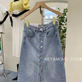 Chân váy jean A dáng dài giá sỉ