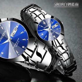 Đồng hồ cặp Fngeen giá sỉ