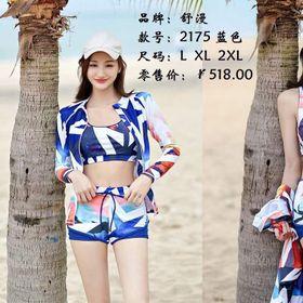 Bộ bikini 3 chi tiết hàng quảng châu giá sỉ