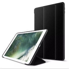 Bao da Ipad dành cho iPad Air/ iPad Air 2 Pro 9.7in Bao da silicone dẻo PKCB - Smart cover giá sỉ